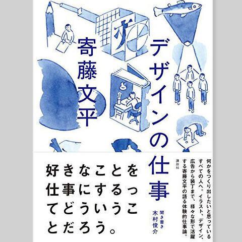 design_1118.jpg