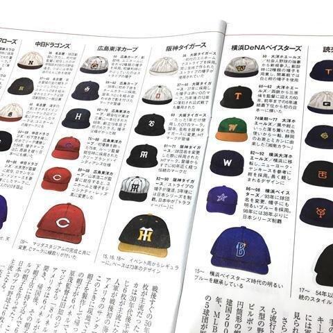 blog_200824_1.jpg