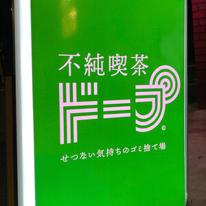 blog_201228_1.jpg